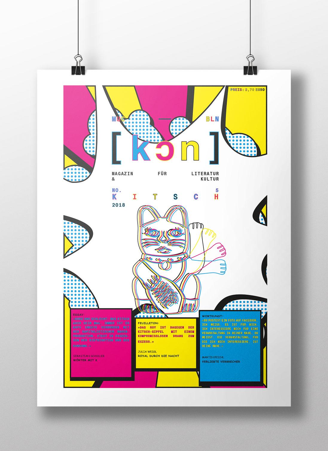 Poster-kon5_Mockup